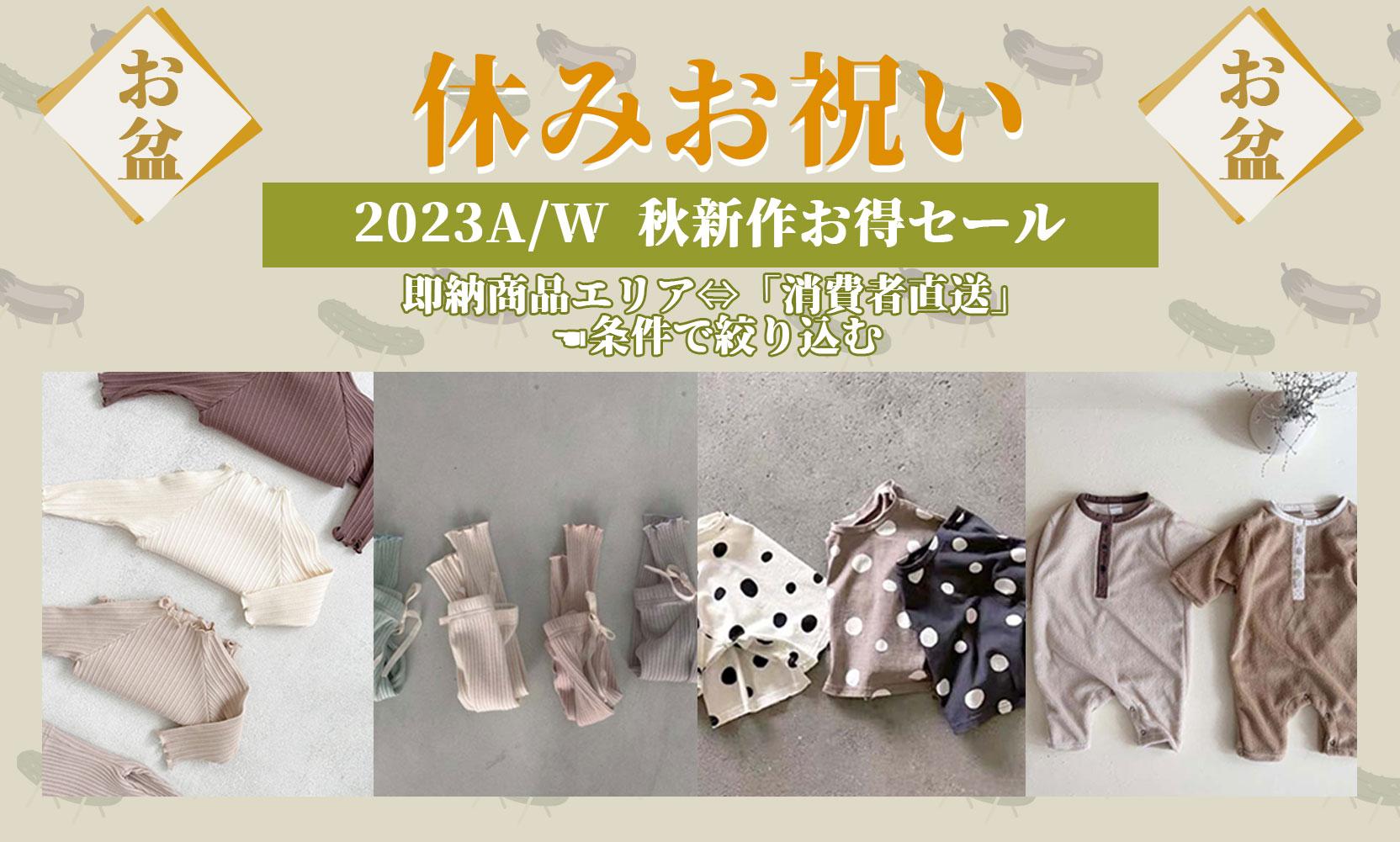 http://ftp.netsea.jp/ftpdata/u659860/note/33.jpg
