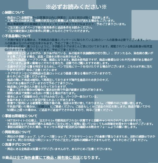 http://ftp.netsea.jp/ftpdata/u755106/note/8.jpg