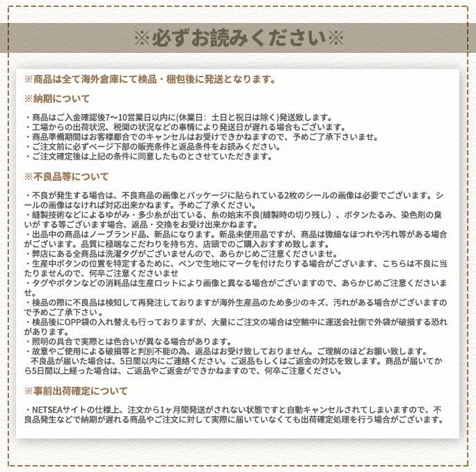 http://ftp.netsea.jp/ftpdata/u762499/note/1.jpg