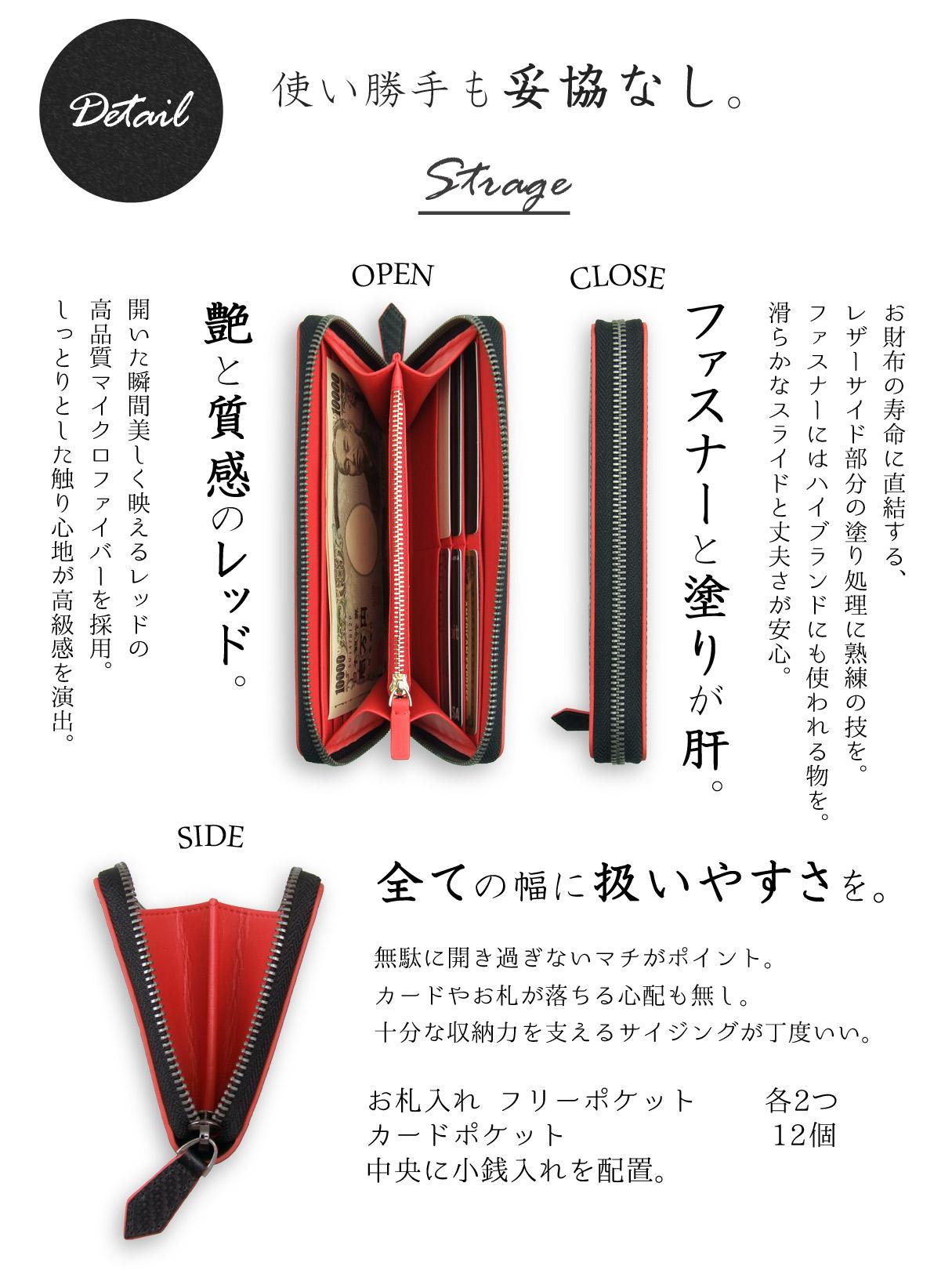 Dom Teporna 牛革 長財布 カーボンレザー ラウンドファスナー ウォレット サイフ 全3色